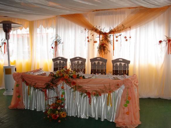 """Свадьба в стиле """"Осень"""""""