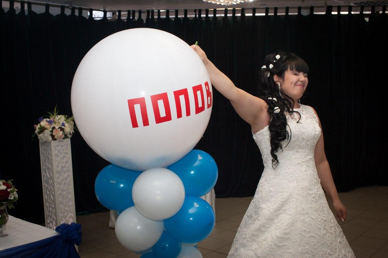 Прощание с девичьей фамилией на свадьбе как сделать своими руками фото 34