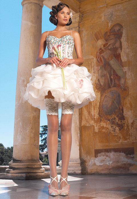 Xtr_Athena-Hold-Ups Выбираем чулки для свадебного образа