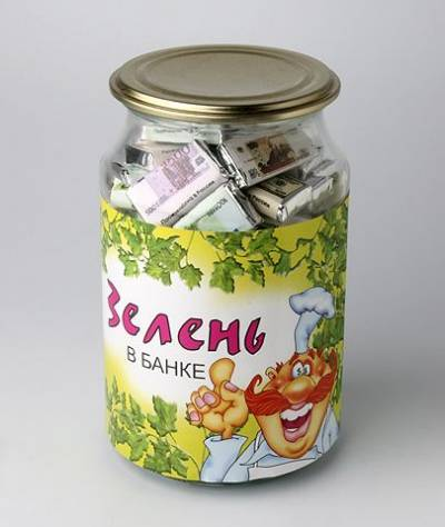 banka Как необычно подарить деньги на свадьбу: красиво и ориганально дарим деньги молодоженам