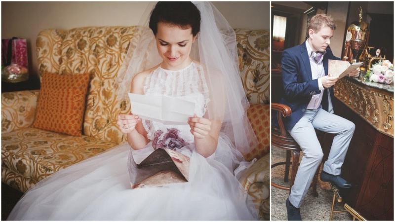 Письмо любви перед свадьбой