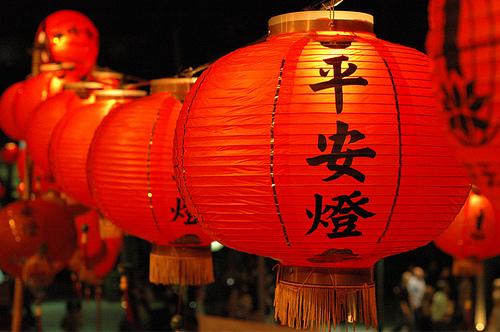 outdoor-chinese-lantern Свадьба в китайском стиле