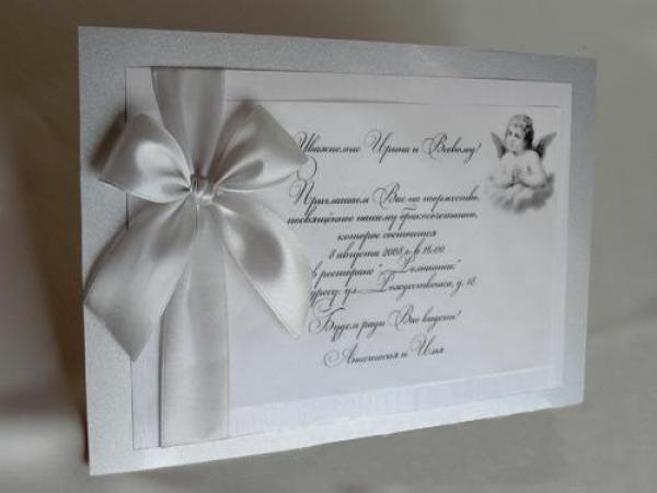 priglashenie-i-ego-oformlenie Заказать Приглашения на Свадьбу