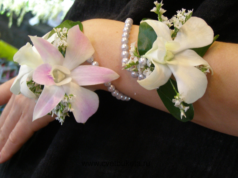 tsvetochnyj-braslet-na-svadbu-3 Цветочный браслет на свадьбу