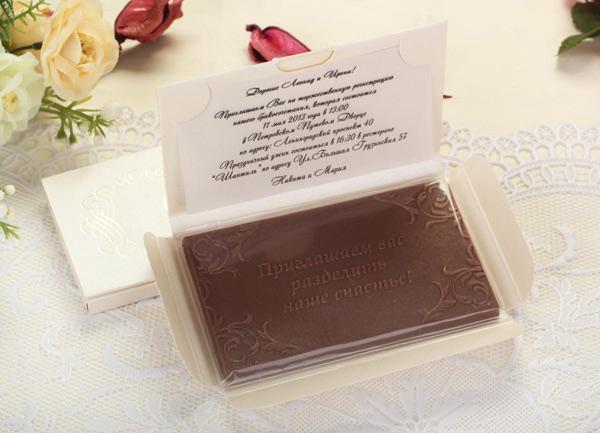 Priglasheniya-na-svadbu-iz-shokolada-1 Приглашения на свадьбу из шоколада
