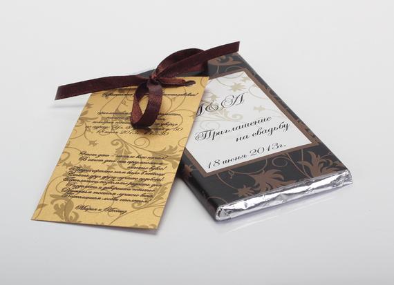 Приглашения на свадьбу из шоколада