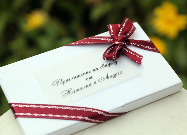 Priglasheniya-na-svadbu-iz-shokolada-3 Приглашения на свадьбу из шоколада