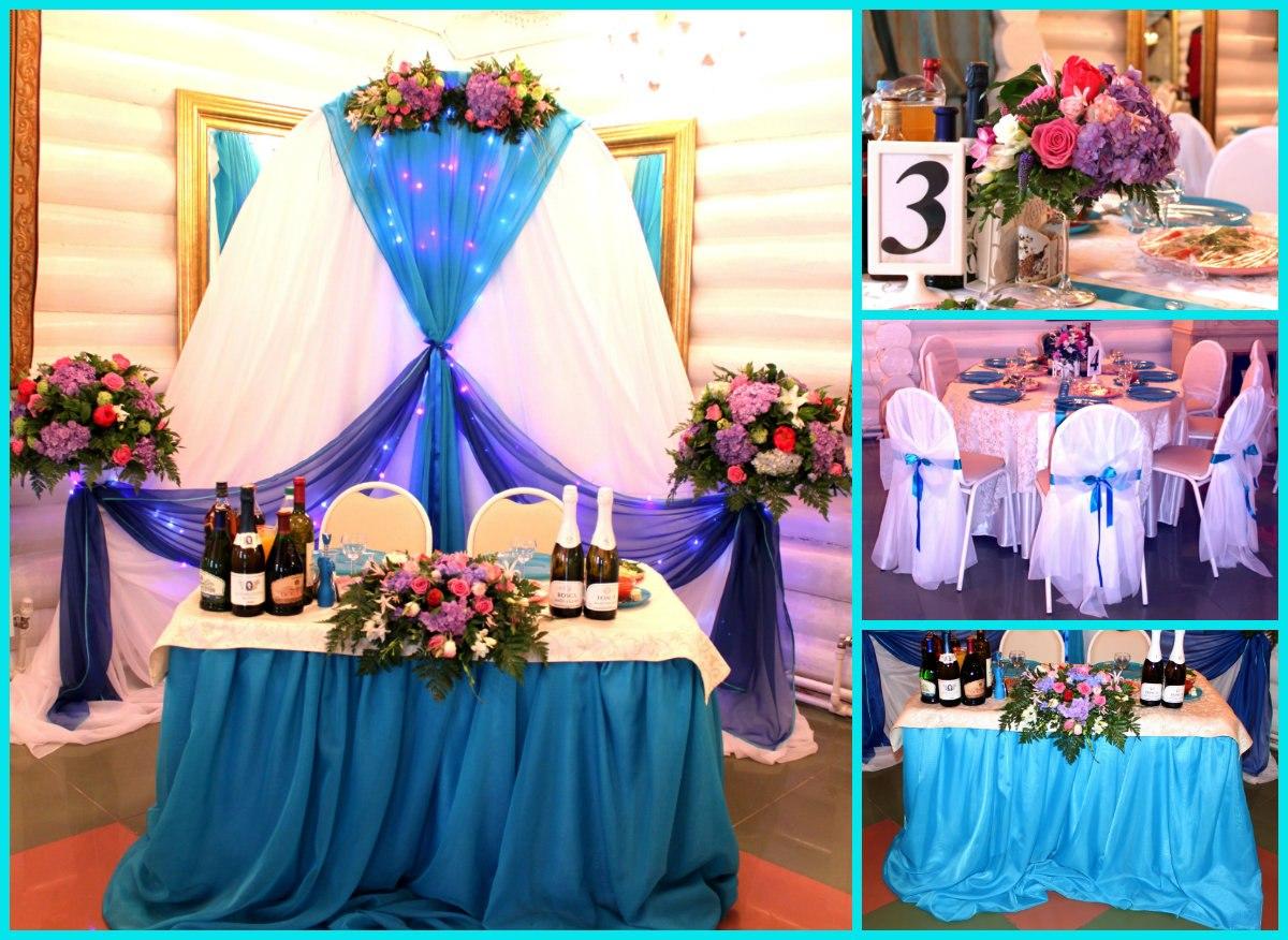 b1 Художественная свадьба, как воплотить ее в жизнь?