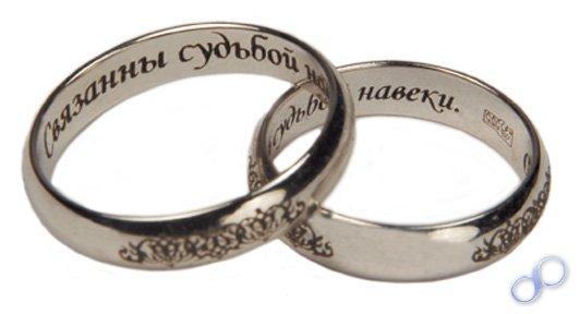 s-gravirovkoj Фотоподборка свадебных колец из серебра