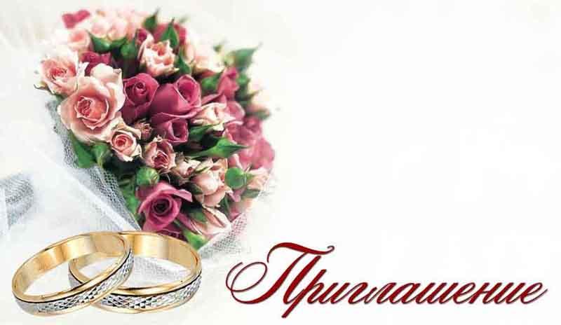 kak-vybrat-frilansera-dizajnera Как выбрать фрилансера для создания макета свадебного приглашения