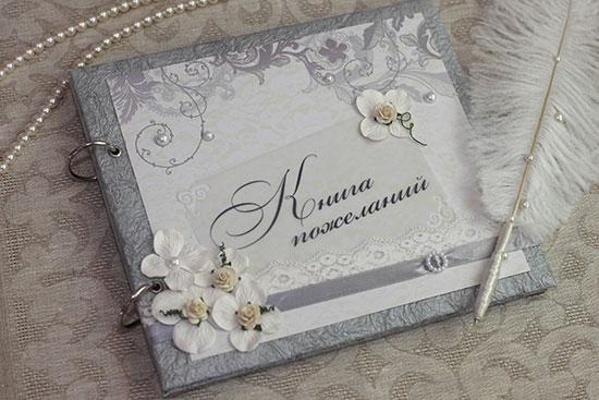 kniga-pozhelanij Как украсить welcome зону для свадьбы
