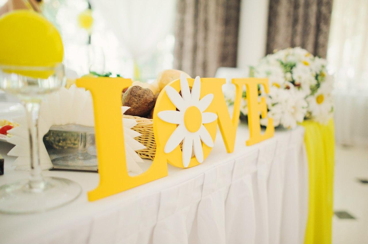 Свадебный конкурс: «Погадаем на ромашке»