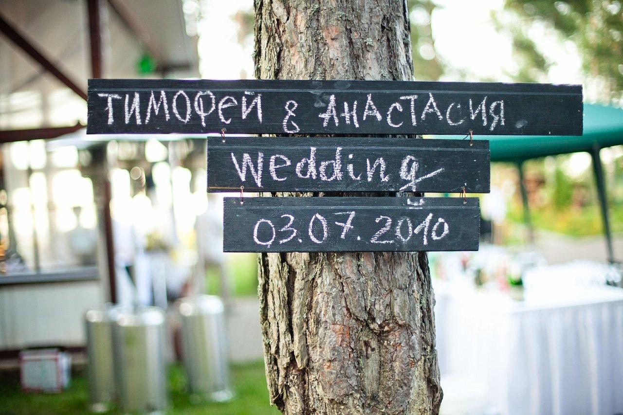 Свадебные указатели  – практичный декор для свадьбы