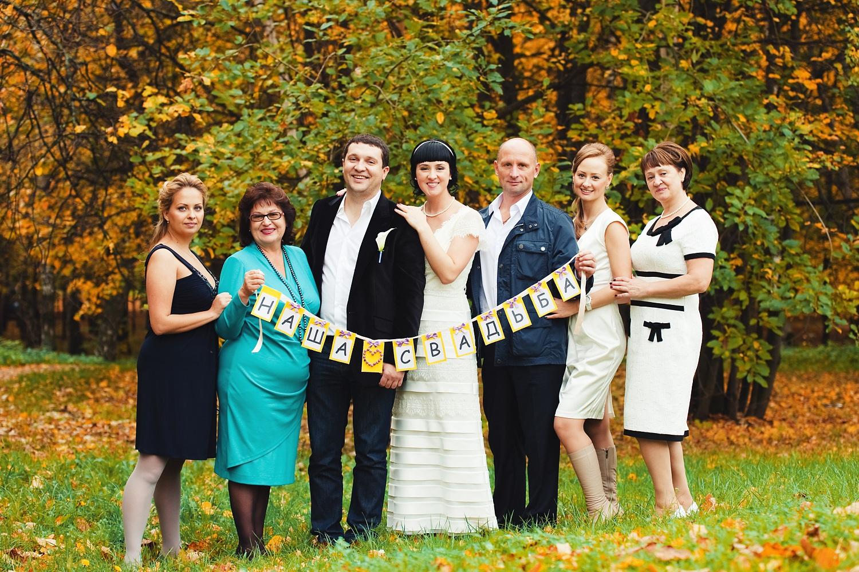 Особенности  организации небольшой свадьбы