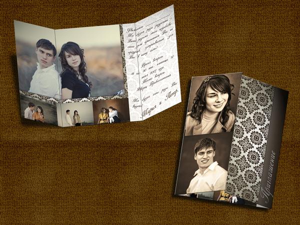priglashenie-na-svadbu-buklet Свадебные приглашения с фотоколлажами молодоженов