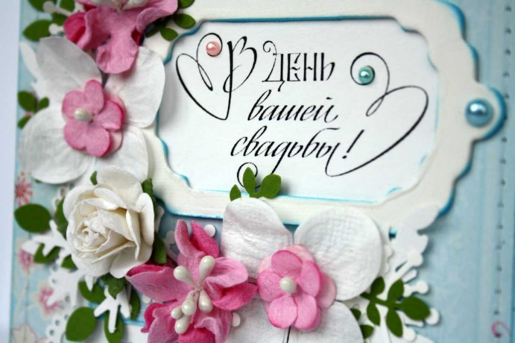 ТОП 20 красивых дат для свадьбы в 2017 году
