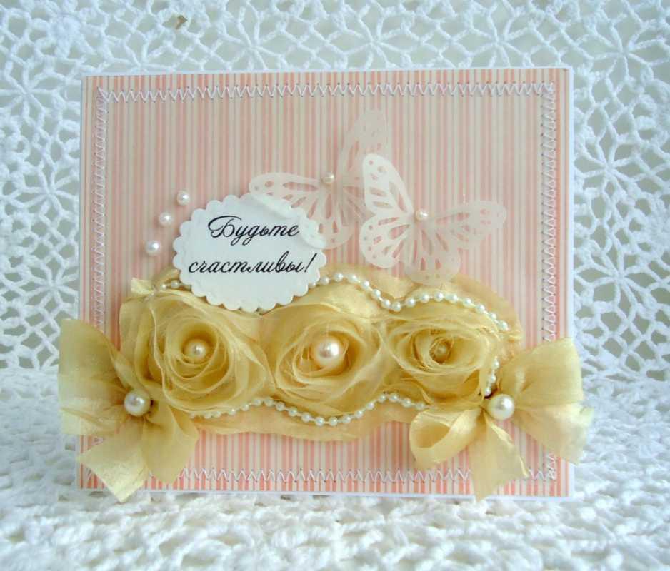 svadebnaya-otkrytka-dlya-suprugov Нужна ли открытка к свадебному подарку для молодоженов?