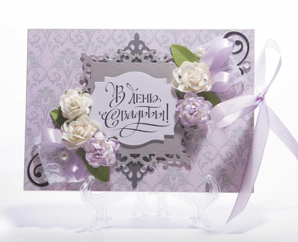 svadebnaya-pozdravitelnaya-otkrytka Нужна ли открытка к свадебному подарку для молодоженов?