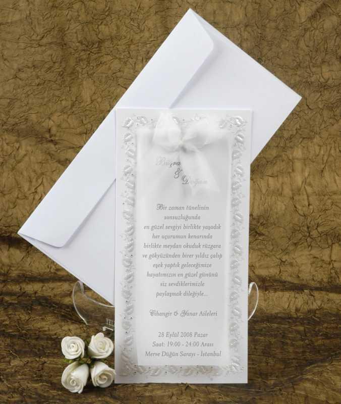 svadebnye-priglasitelnye-minimalizm ТОП-5 свадебный приглашений в стили минимализм, которые можно изготовить самостоятельно