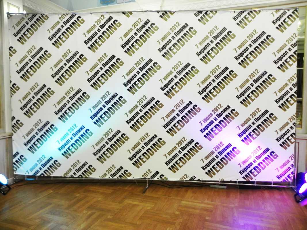 svadebnyj-press-voll-s-podsvetkoj Пресс волл на свадьбу - интересная замена фотостены