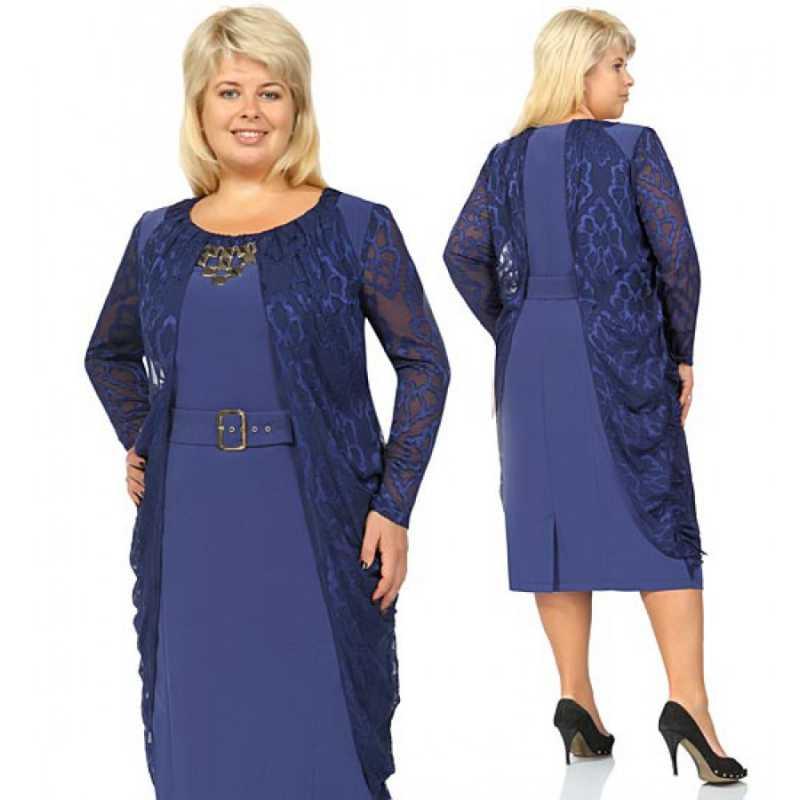 Kakogo-tsveta-plate-nadet-na-svadbu-svoej-docheri-2 Какого цвета платье надеть на свадьбу своей дочери, чтобы выглядеть стильно и элегантно
