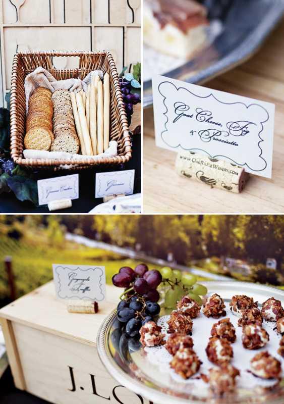 vinnaya-svadba-8 В начале осени организуем винную свадьбу по всем французским традициям